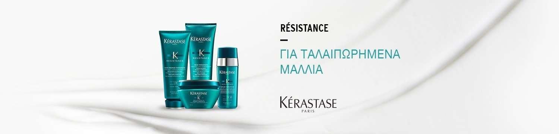 banner resistance