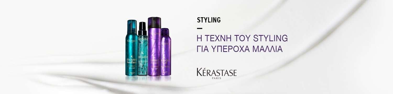 kerastase styling banner