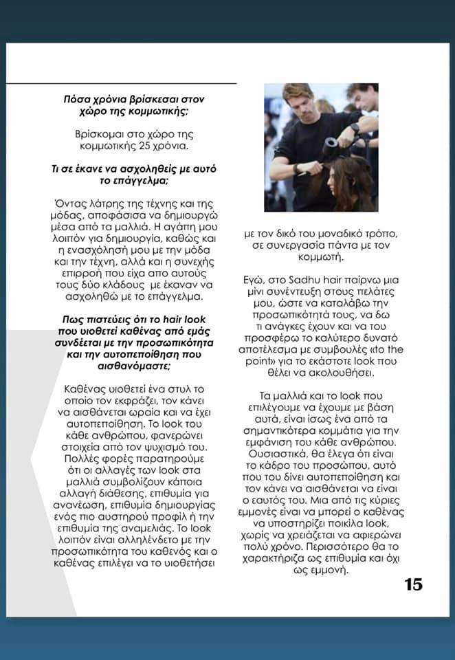fashion manifesto magazine 1