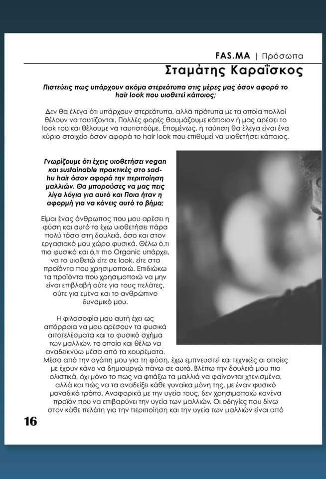 fashion manifesto magazine 3